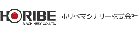 HORIBE MACHINERY株式会社
